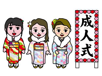 松山成人式振袖レンタル相場安い400-300-2