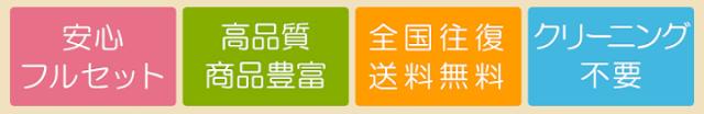 きもの3654つの特徴640。大阪,振袖レンタル,安い,相場,成人式,結婚式,貸衣装,着付け,美容室